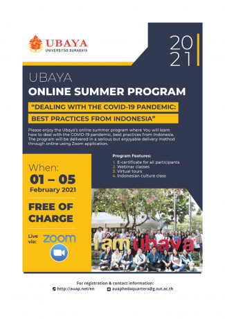 "Online Summer Program Titled ""Dealing with the Covid-19 Pandemic: Best Practices from Indonesia"""